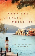 Buy When The Cypress Whispers